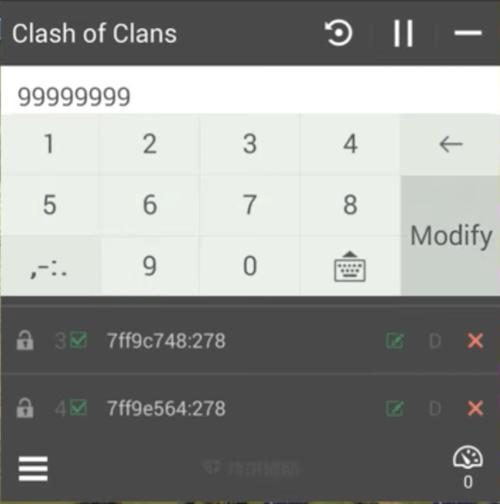 Modificar valores numéricos en Game Hacker